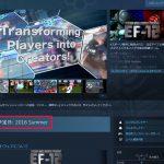 (日本語) EF-12がこの夏ついにSteamに登場します!