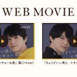 (日本語) 「EF-12」が「ガーナ」のWEBムービーに使用されました!